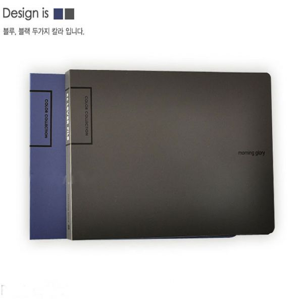 2200 B6 레버화일 색상임의배송 레버화일 보관화일 분류화일 관리화일 책철화일