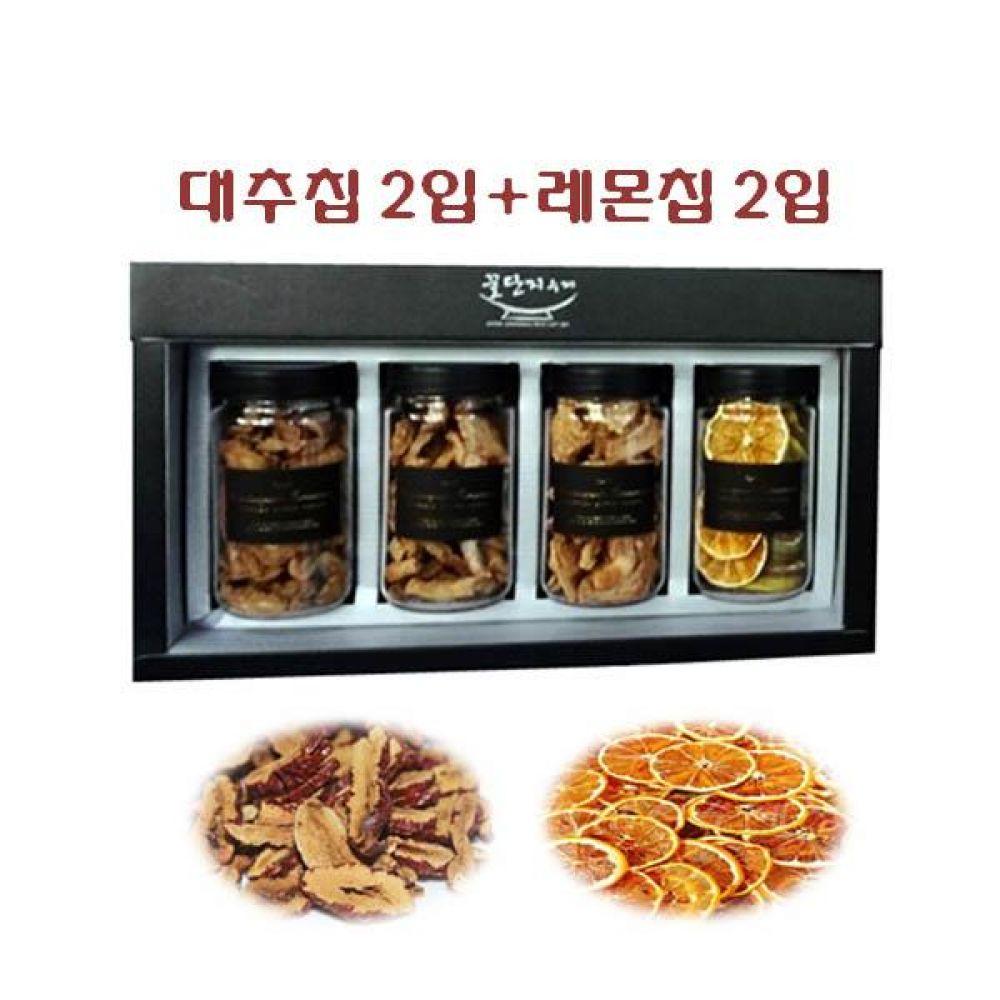 (수제 건조차 4구 세트) 대추칩 2입 x 레몬칩 2입 국내산 좋은 재료의 깊은 맛 대추 칩 스낵 과자 전통