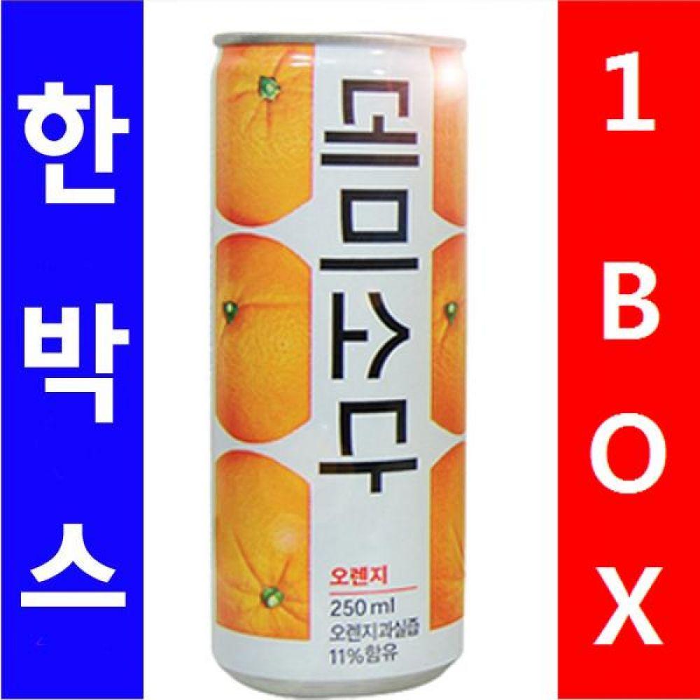 동아)데미소다 (오렌지) 250ml 1박스(30캔) 대량 도매 대량판매 세일 판매