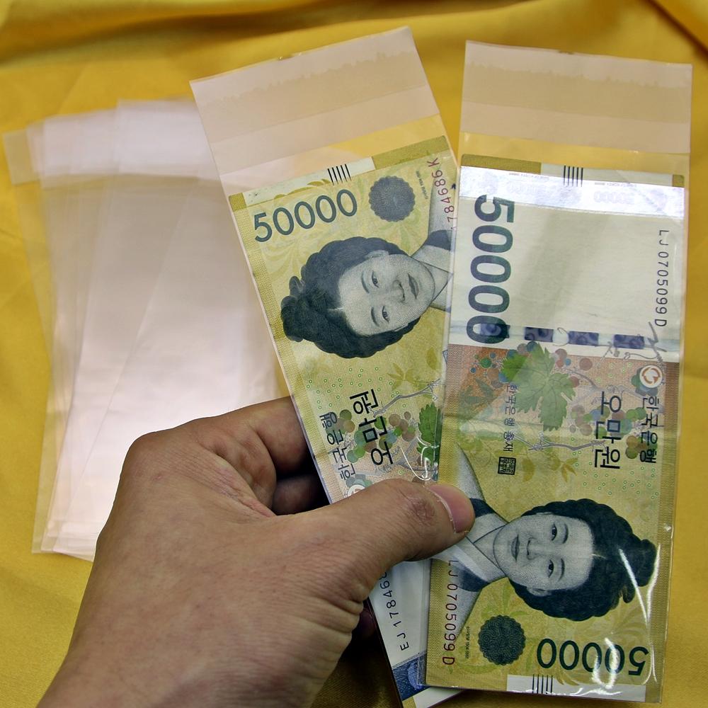 용돈말이 투명돈봉투 OPP돈비닐 10장