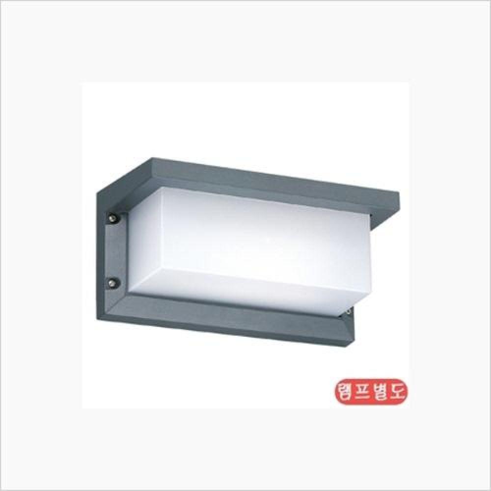 인테리어 조명기구 코너 1등 벽등 회색 철물용품 인테리어조명 벽등 직부등 센서등 조명 전구 램프 백열등기구