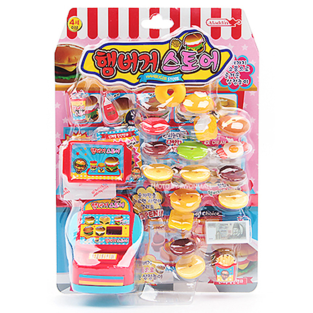 햄버거 스토어 유아동완구 아동완구 장난감 자동자장난감 인형놀이 보드게임