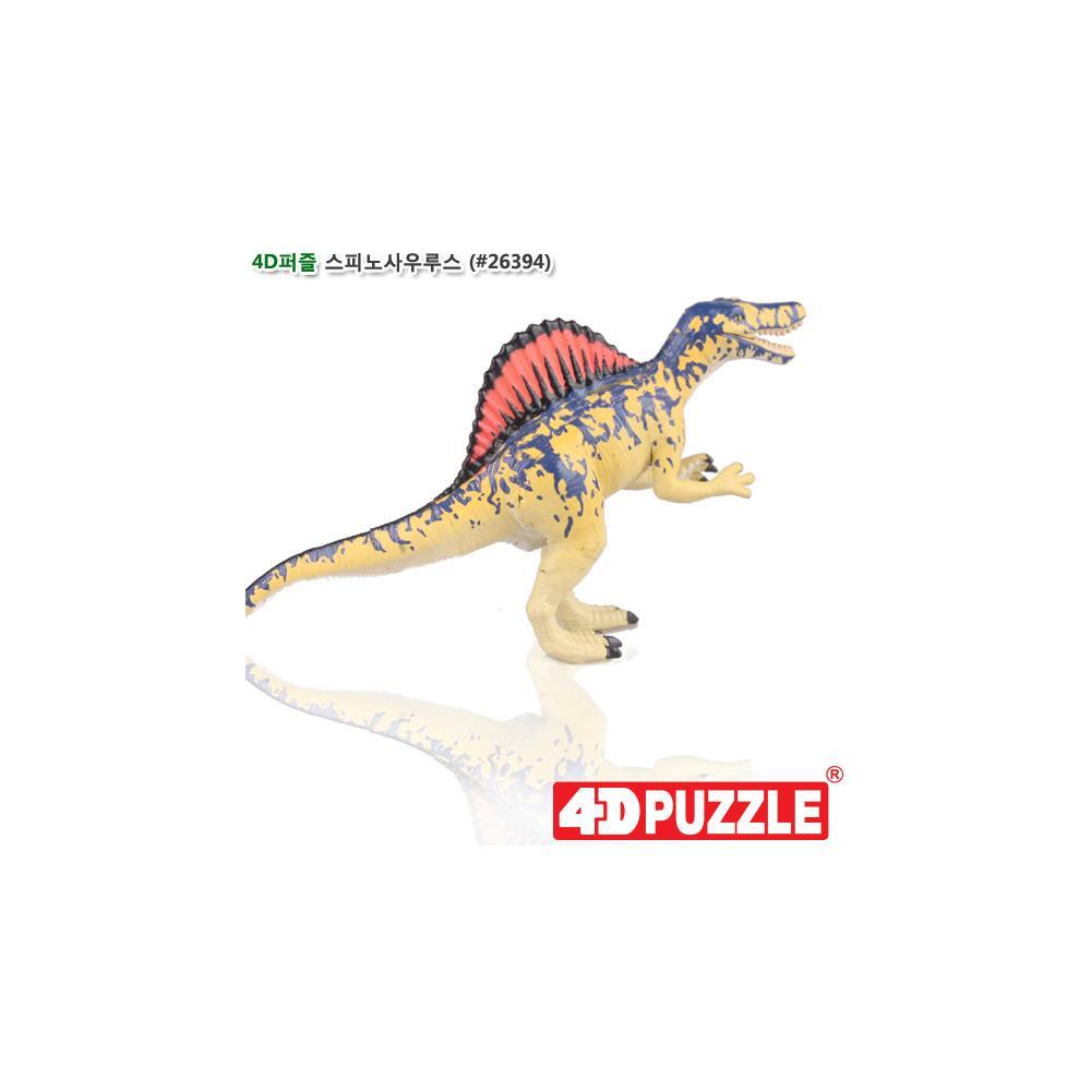 선물 입체 조립 동물 피규어 4D 퍼즐 스피노사우루스 입체조립 조립피규어 입체조립피규어 4D퍼즐 3D퍼즐