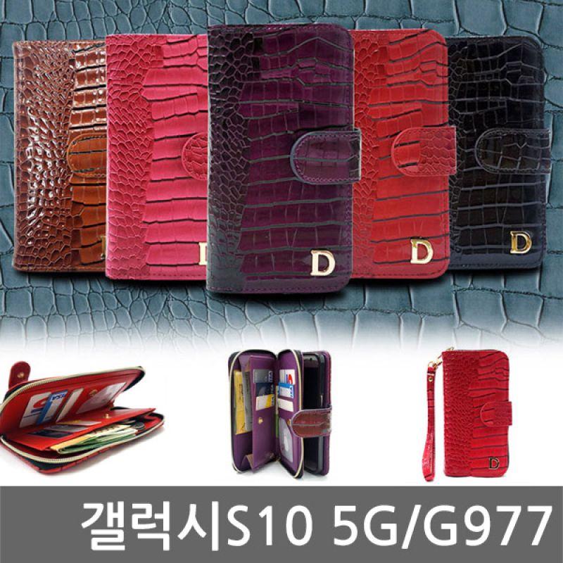 갤럭시S10 5G 버핏 지퍼 다이어리 G977 핸드폰케이스 휴대폰케이스 스마트폰케이스 지갑형케이스 카드케이스