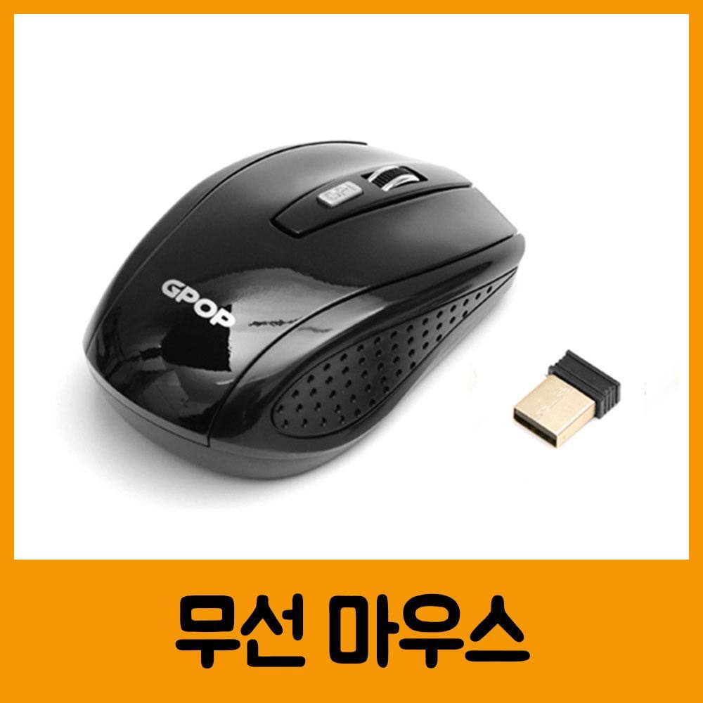 GPOP PWM-3500SE 무선마우스 마우스 무선마우스 고급마우스 좋은그립감 컴퓨터용품