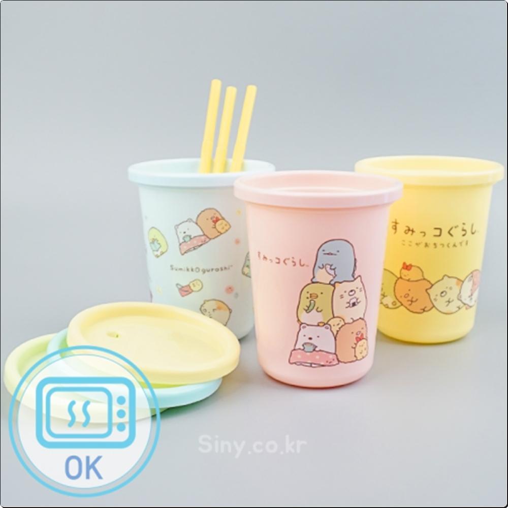 스밋코구라시 스트로 텀블러 3P 세트(빨대컵)(415531) 캐릭터 캐릭터상품 생활잡화 잡화 유아용품