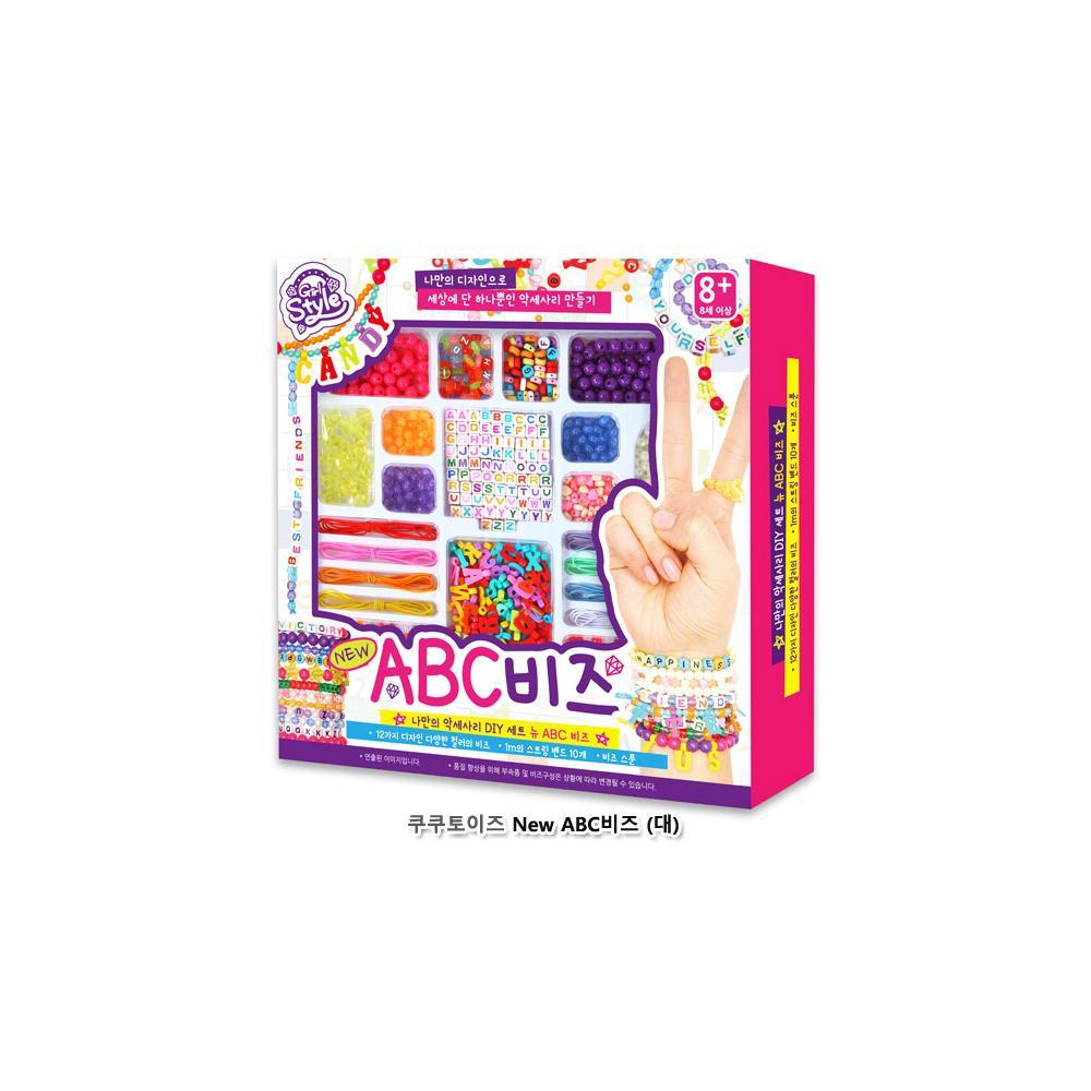 만들기 아이 장난감 New ABC비즈 대 악세사리 장난감 5살장난감 5세장난감 5세여아장난감 아이놀이