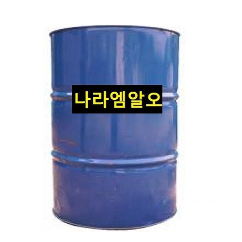 우성에퍼트 EPPCO WG 5056 불연성 유압작동유 200L 우성에퍼트 EPPCO 유압유 스핀들유 세척제