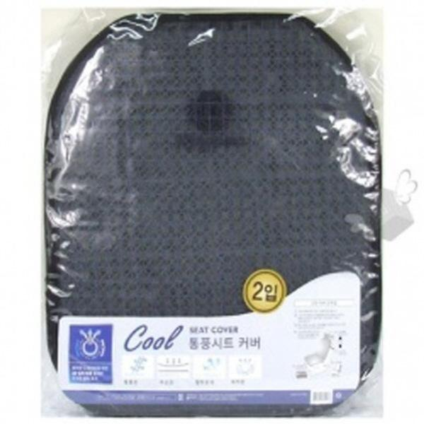 COOL 통풍시트커버 (2입) 생활용품 잡화 주방용품 생필품 주방잡화