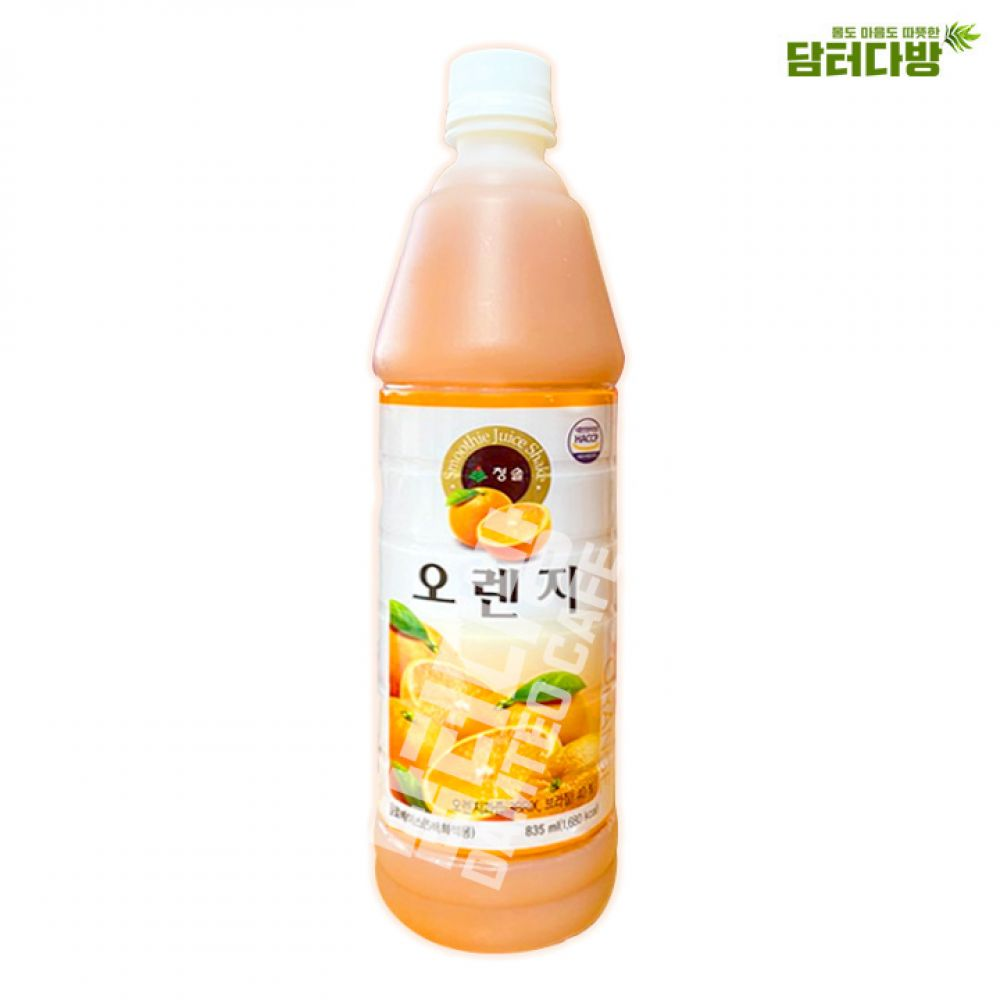청솔 오렌지원액 835ml / 음료베이스 청솔 오렌지 원액 쥬스원액 맛있는 누구나좋아하는 집에서즐기는 아이들이좋아하는 아이들간식용 과일쥬스