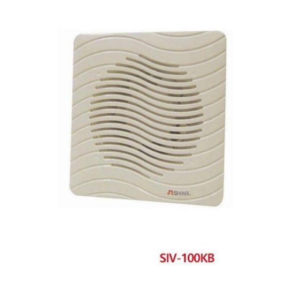 신일환풍기(욕실용)SIV 100KB 11.5W 120x120 수공구 작업공구 전동공구 엔진 기계 절삭 공작 수작업공구 드릴 드라이버 안전용품 시설재료 용접 보안용품 호신용품