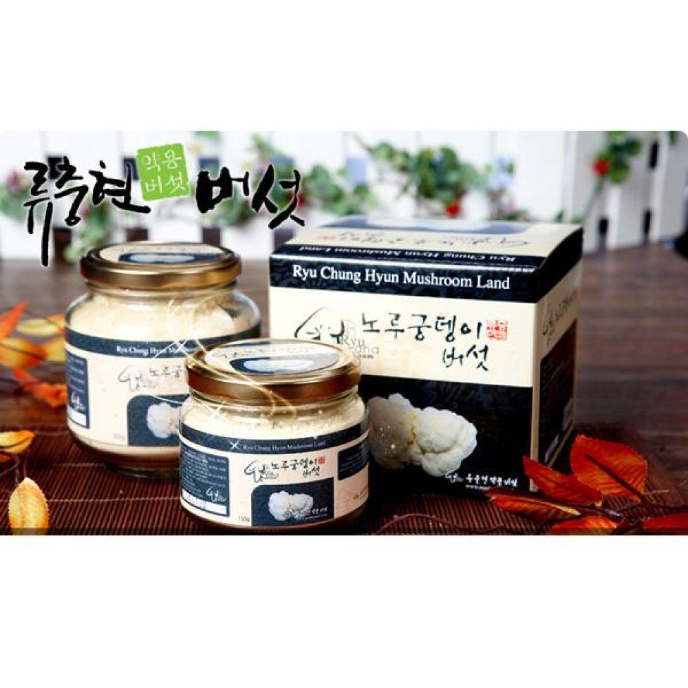 노루궁뎅이버섯 분말 150g 건강 식품 버섯 선물 노루궁뎅이