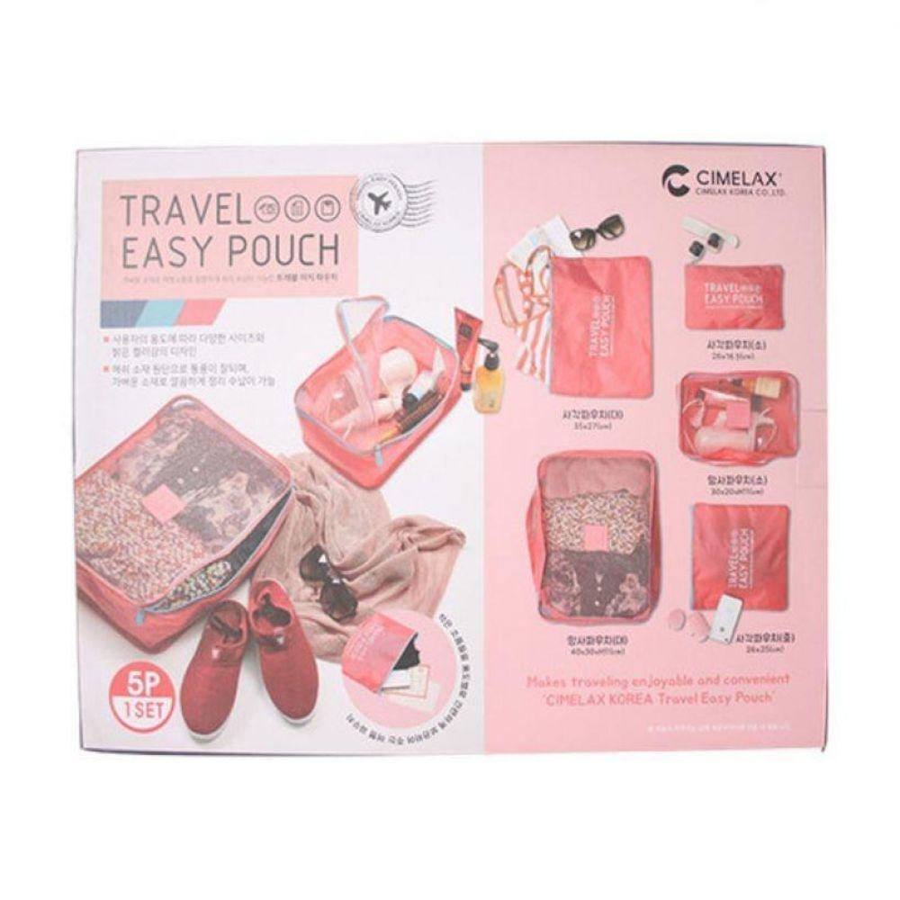 트레블 이지플러스 파우치세트(5종) 여행용 여행가방 정리 보관 세면 화장품 속옷