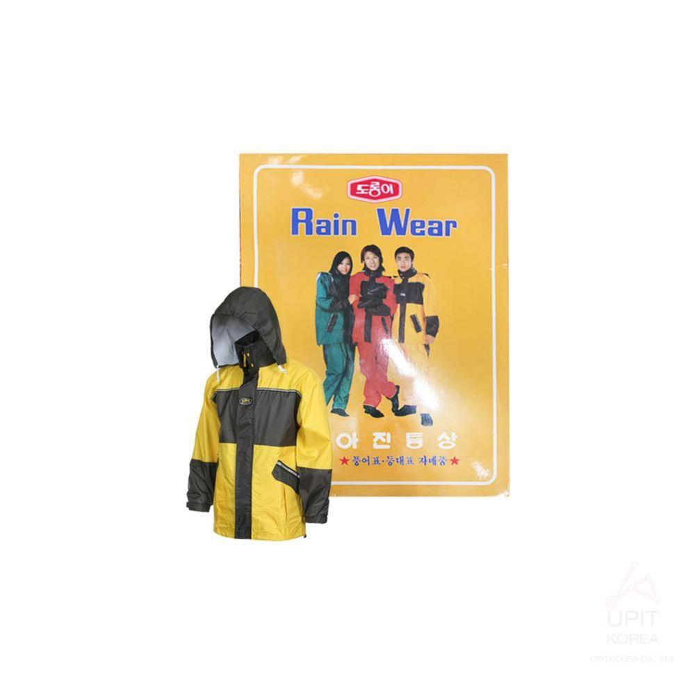 RAIN WEAR일상생활 GI2003 황색 XL_2035 생활용품 가정잡화 집안용품 생활잡화 잡화