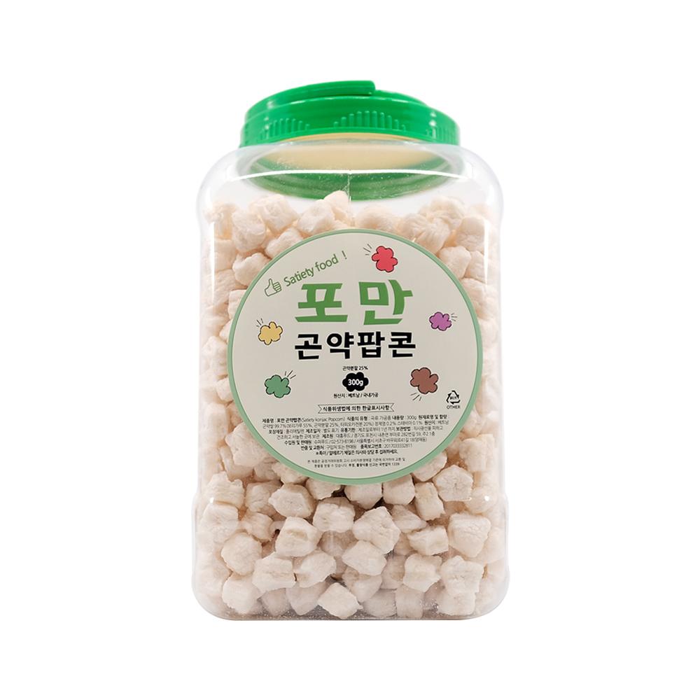 DF 곤약팝콘(300g) 포만감좋은 식사대용 건강간식 곤약팝콘 건강간식 곤약 곤약쌀 팝콘