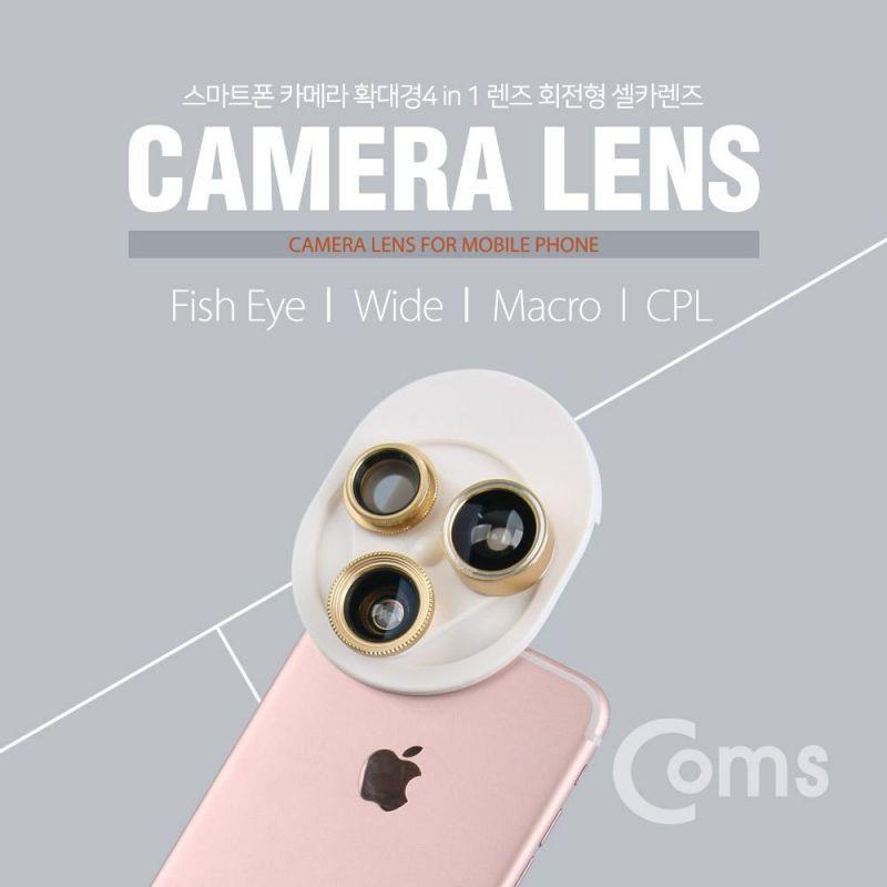 Coms 스마트폰 카메라 확대경4 in 1 렌즈회전형 Macro 피쉬아이 Wide CPL