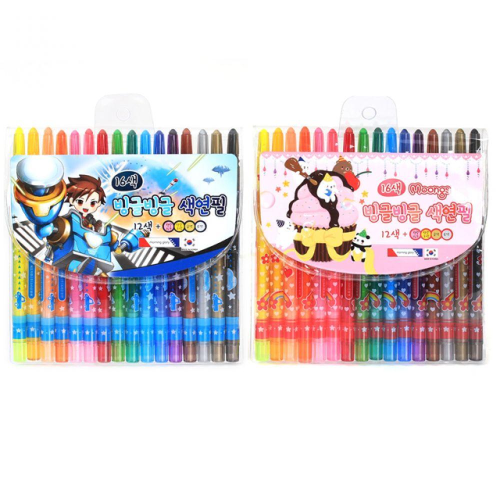 5000 빙글빙글색연필 16색세트 색연필16색 미술색연필 학생색연필 미술수업색연필 그림색연필
