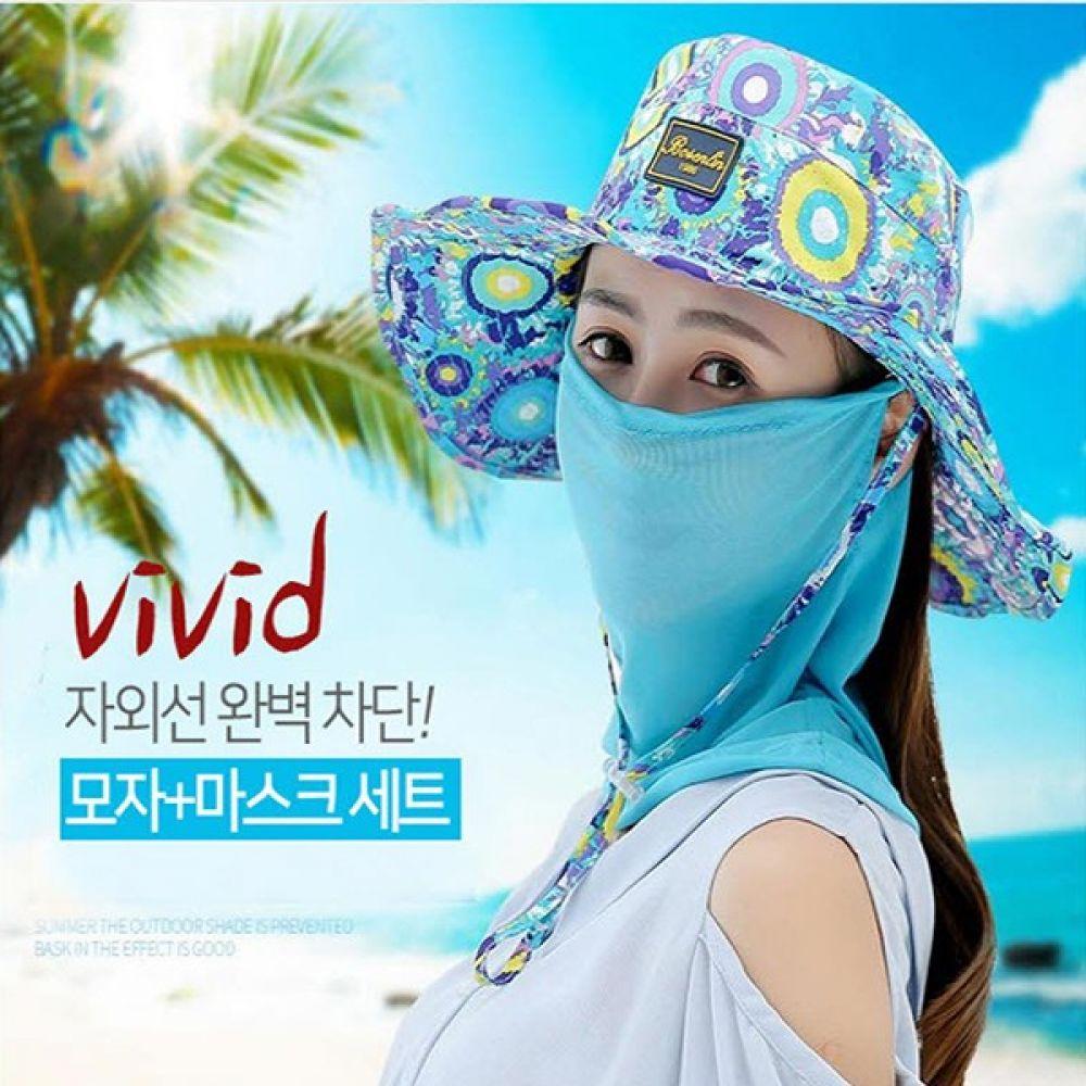 비비드 디자인 등산모자 마스크세트 여행모자 썬캡 돌돌이모자 여행모자 등산모자 비치모자 선캡