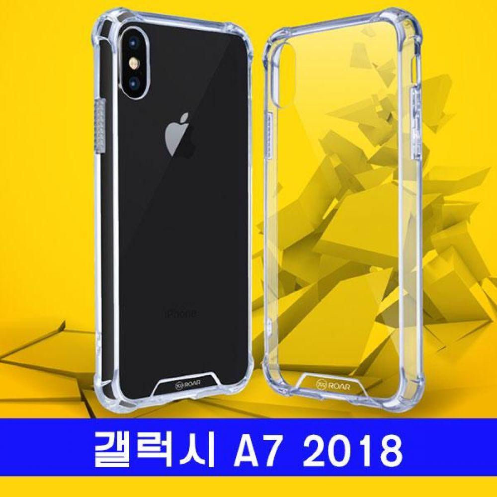 갤럭시 A7 2018 로아 라운딩아머 A750 케이스 갤럭시A72018케이스 갤A72018케이스 A72018케이스 하드케이스 범퍼케이스 투명케이스 클리어케이스 핸드폰케이스 갤럭시A750케이스 갤A750케이스 A750케이스 휴대폰케이스