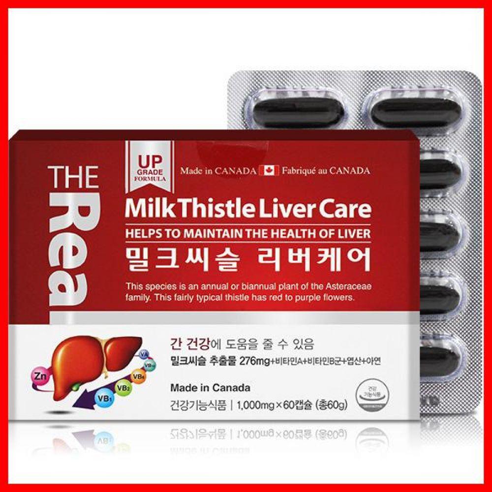더 리얼밀크씨슬 리버케어(1000mg x 60캡슐) 건강 기능 보조 식품 선물