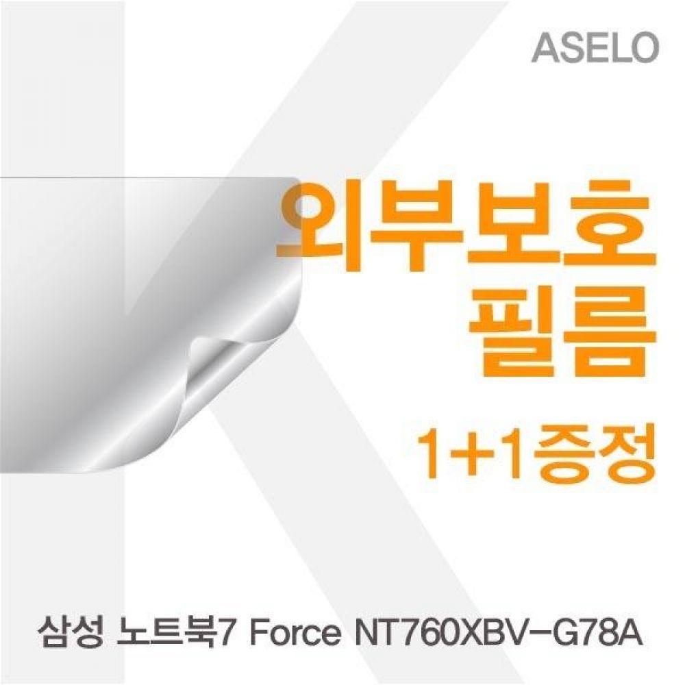 삼성 노트북7 Force NT760XBV-G78A 외부보호필름K 필름 이물질방지 고광택보호필름 무광보호필름 블랙보호필름 외부필름