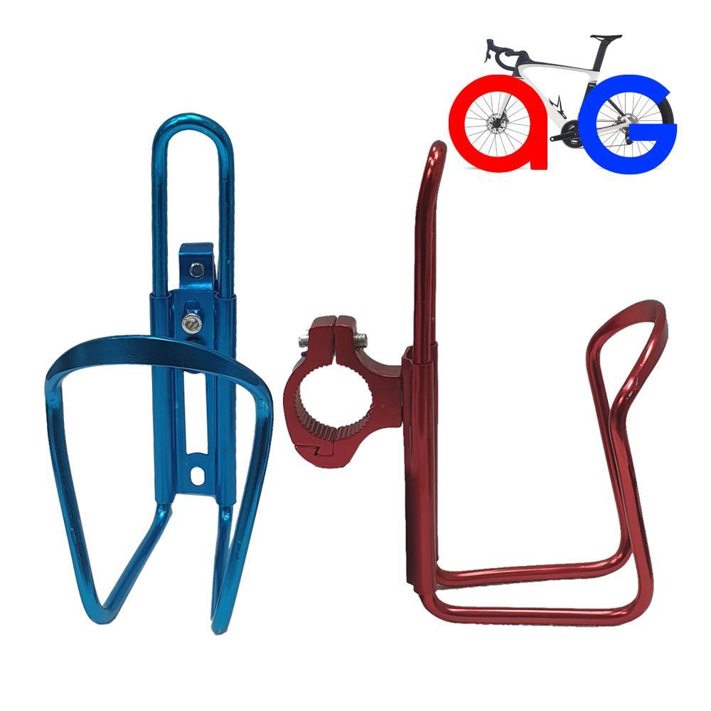 AG101 자전거 물통걸이 거치대 꽂이 물통걸이 물통꽂이 물통거치대 자전거 알루미늄