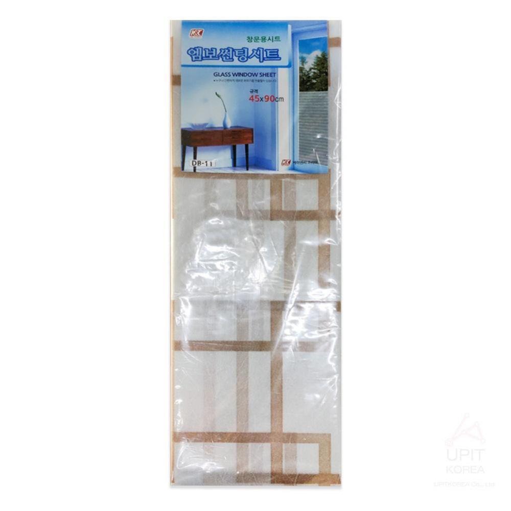 엠보썬팅 시트 45x90 (10개묶음)_1197 생활용품 가정잡화 집안용품 생활잡화 잡화