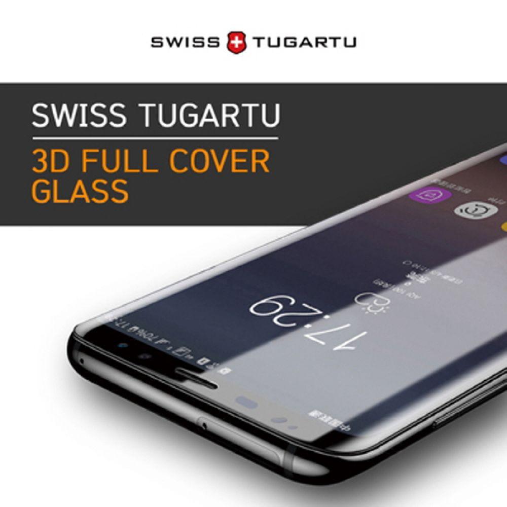 LG V50S ThinQ V510 스위스투가르투 3D풀커버글라스 1매 LG V50S ThinQ V510 강화유리