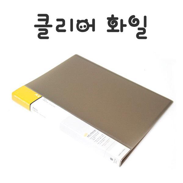 3500 A4 사출섹션 20P 모닝글로리 파일 바인더 속지 클리어화일