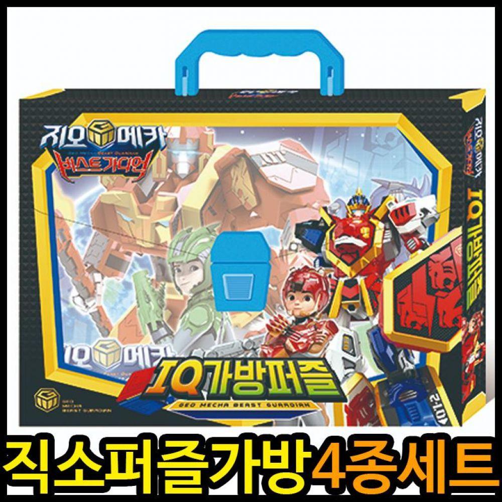 아이윙스 10000 지오메카 비스트가디언IQ가방직소퍼즐 퍼즐 직소퍼즐 명화퍼즐 아동퍼즐 디즈니퍼즐 캐릭터퍼즐 풍경퍼즐 영화퍼즐 유아퍼즐 어린이퍼즐