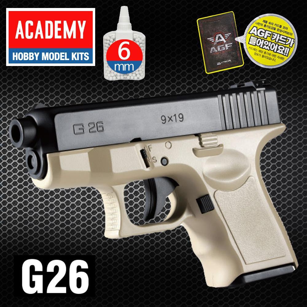 AGF207T 아카데미소총 G26 BB탄에어건 권총 아카데미 권총 소총 비비탄 BB탄