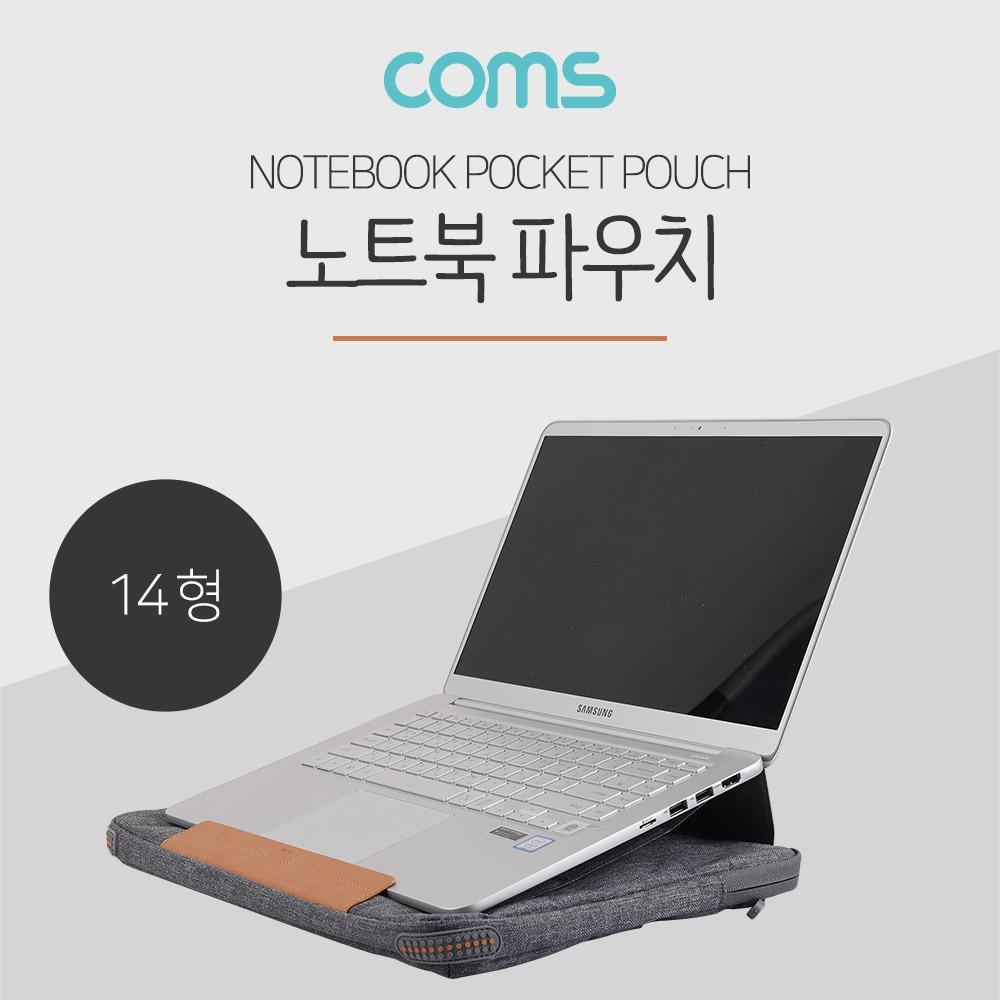 노트북 가방 14형 노트북 파우치 거치 가능 컴퓨터용품 PC용품 컴퓨터악세사리 컴퓨터주변용품 네트워크용품