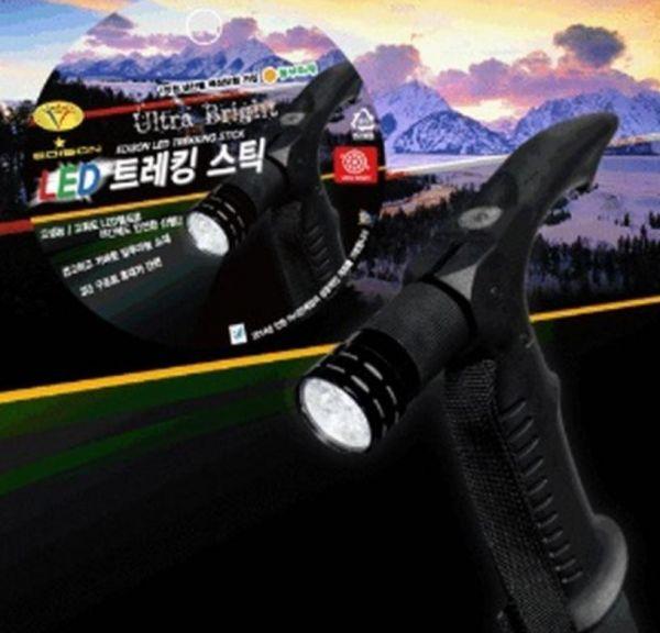 LED등산 지팡이 등산스틱 등산용스틱 접이식지팡이 4단지팡이 4단스틱