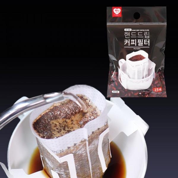 하니 NO드리퍼 핸드드립 커피필터 15매 핸드드리퍼 커피거름망 일회용품 커피여과지 휴대용