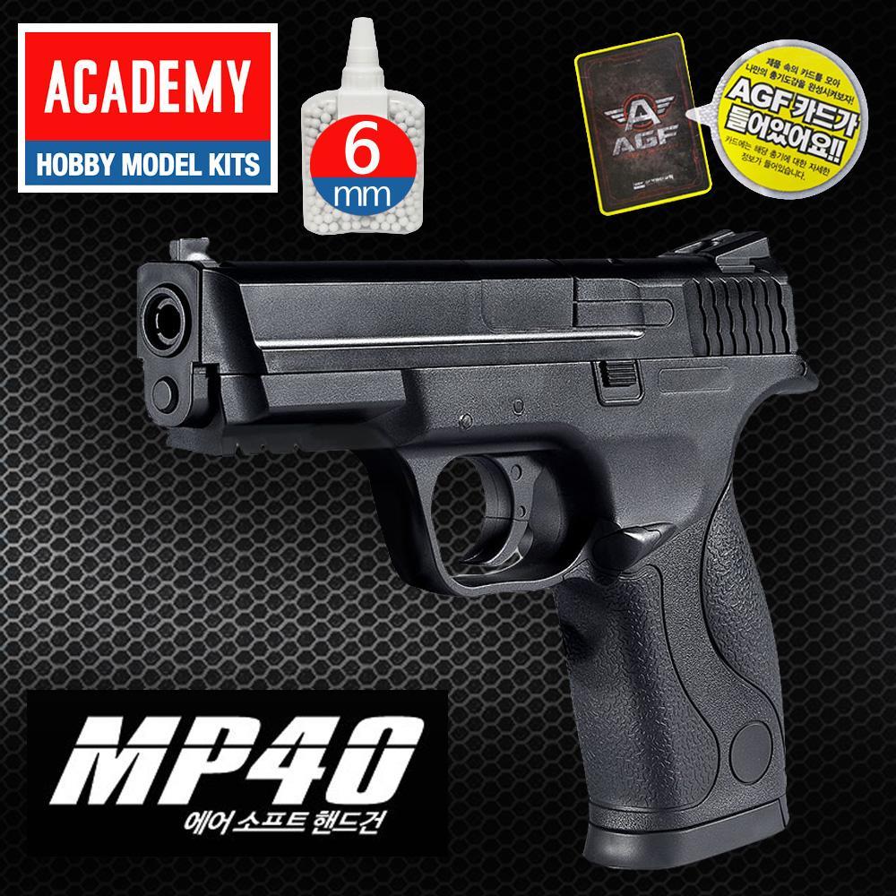 AGF225 아카데미 MP40블랙 BB탄권총 아카데미 권총 소총 비비탄 BB탄