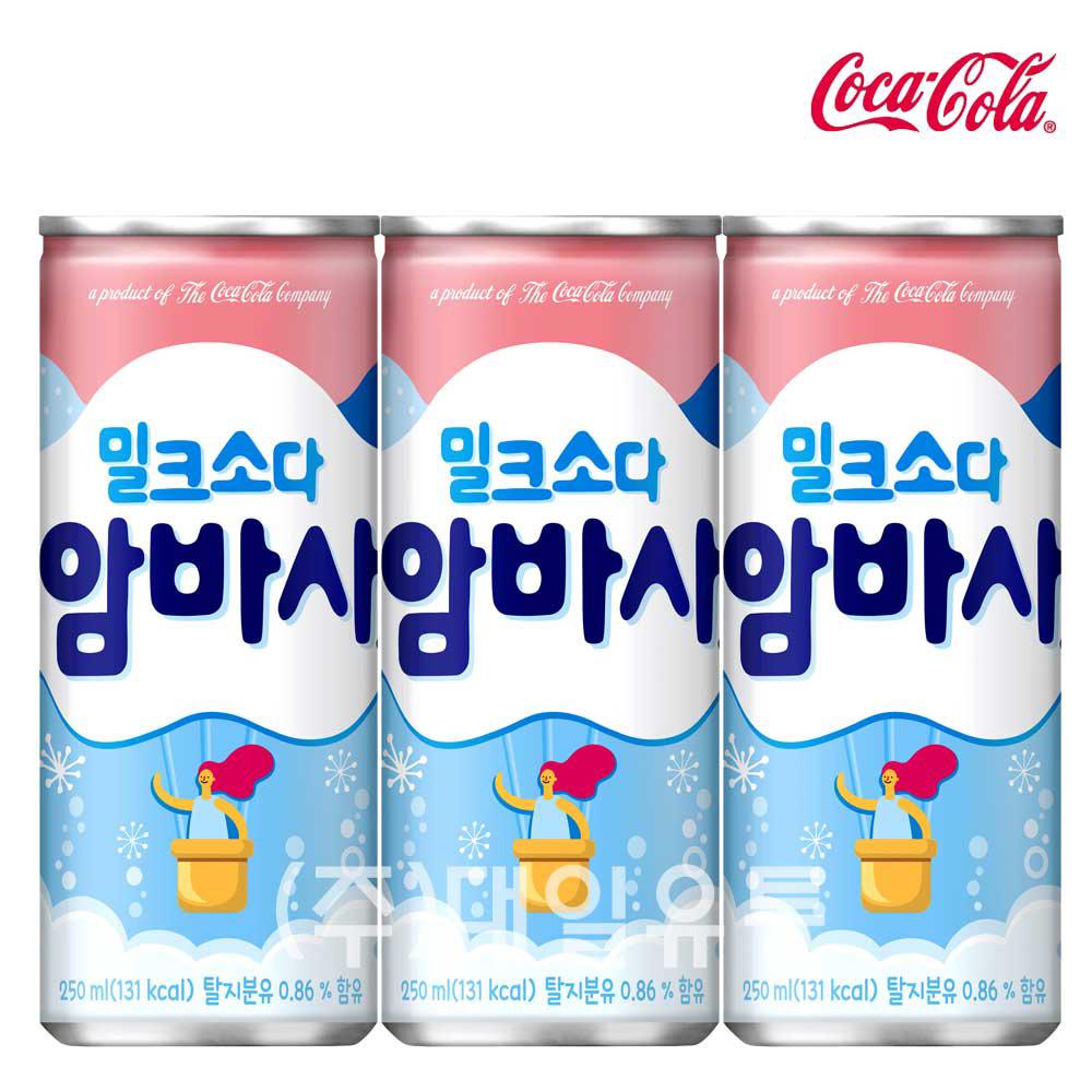 밀크소다 암바스 250ml X 30개 탄산음료 탄산음료 밀키스 암바사 밀크소다 음료수
