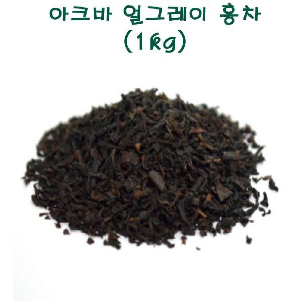 아크바 얼그레이 9193 1kg 베르가못향을 첨가한 강한향의 홍차 식품 농수축산물 차 음료 음료기타