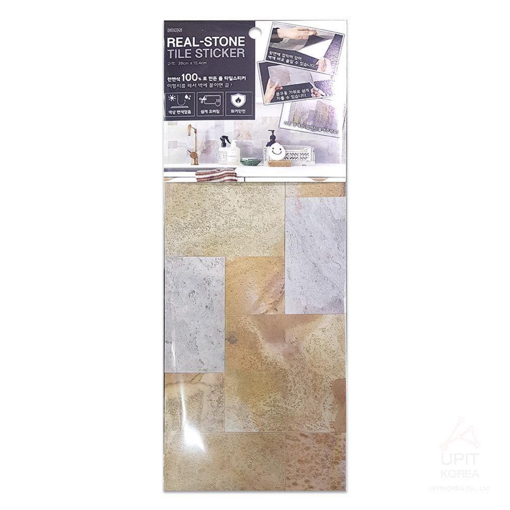 리얼스톤타일 (나이시카)_5037 생활용품 잡화 주방용품 가정잡화 주방잡화