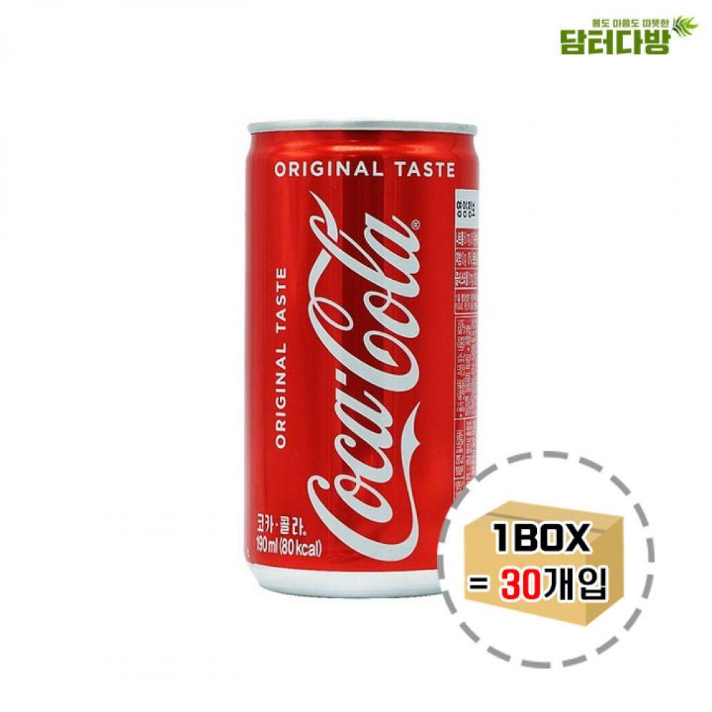 코카콜라 190ml 1BOX (30개입) / 캔콜라 코카콜라 콜라 탄산음료 탄산 탄산콜라 캔콜라 콜라박스 코카콜라박스 코카콜라캔박스 코카콜라캔