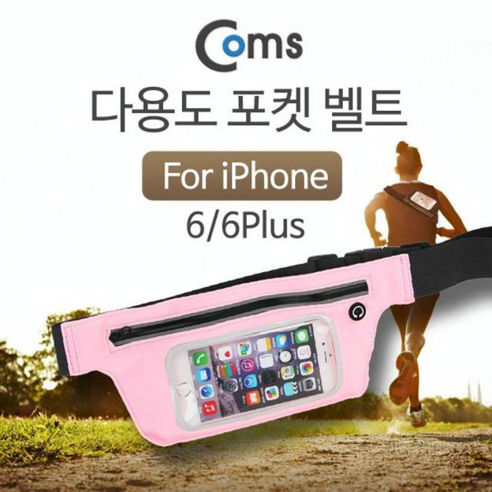 다용도 포켓 벨트 iPhone 6용 Pink 암밴드 컴퓨터용품 PC용품 컴퓨터악세사리 컴퓨터주변용품 네트워크용품 통기타 클래식기타 콜트기타 고퍼우드 크래프터기타 일렉기타 헥스기타 입문용기타 베이스기타