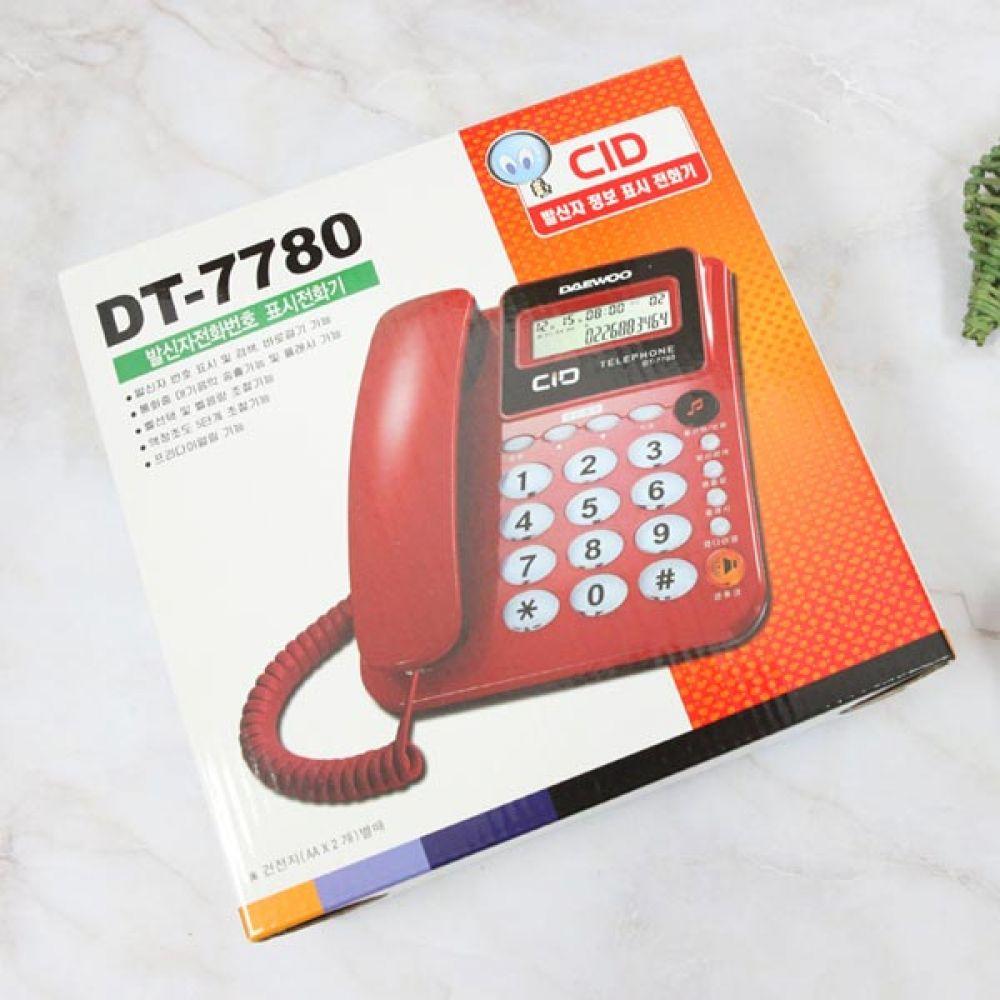 사무실 가정 발신자 표시 전화기 집전화기 유선전화기 유선전화 전화기 일반전화기 유선전화기 가정용전화기