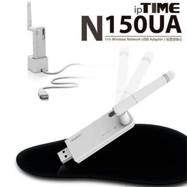 N150UA 11n USB 무선 랜카드 컴퓨터용품 컴퓨터부품 유무선랜카드 USB랜카드 컴퓨터주변기기