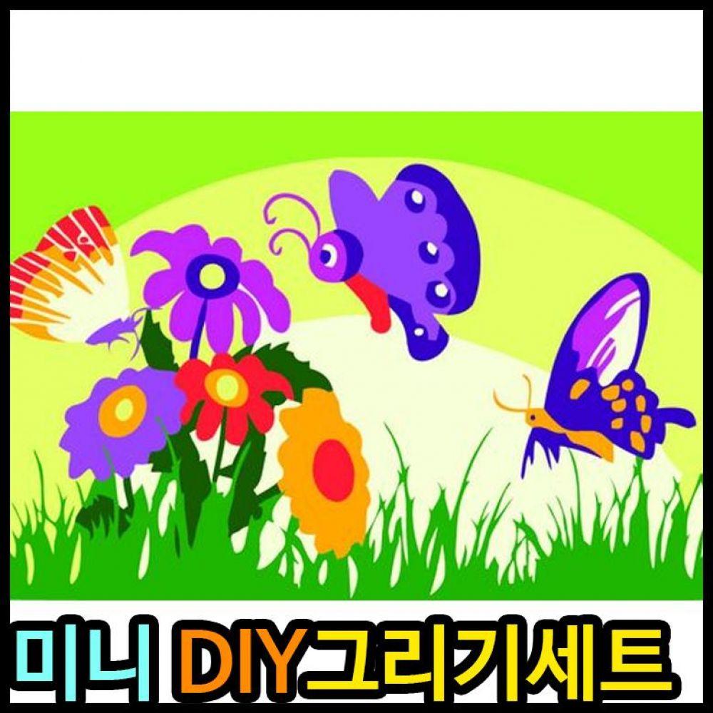 피포페인팅 미니 GB106 꽃과나비 15x10 DIY그림그리기 피포페인팅 그림액자 액자 명화 홈갤러리 diy명화 명화그리기 diy명화그리기 diy페인팅 셀프페인팅