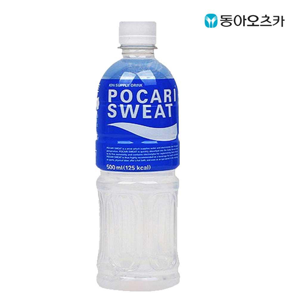 포카리스웨트 500ml X 20개 이온음료 포카리스웨트 이온음료 포카리 이온음료수 음료수