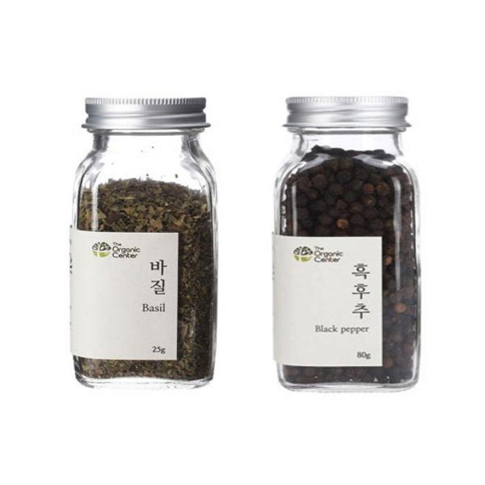 (오가닉 향신료 모음)건바질 25g과 통 흑후추 80g 건강 견과 조미료 냄새 고기