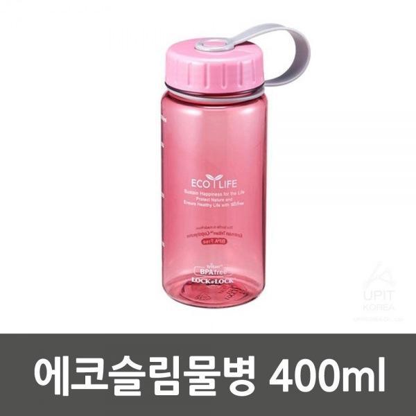 에코슬림물병 400ml_9801 생활용품 잡화 주방용품 생필품 주방잡화