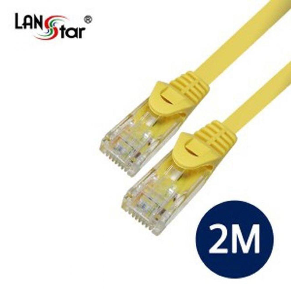UTP 랜케이블 CAT.5E DIRECT 2M-Yellow 컴퓨터용품 PC용품 컴퓨터악세사리 컴퓨터주변용품 네트워크용품 랜선 인터넷케이블 기가랜선 utp케이블 공유기 hdmi케이블 랜커플러 lan케이블 랜커넥터 평면랜케이블