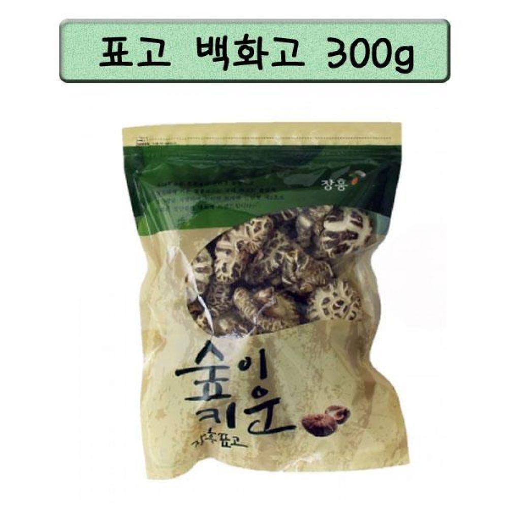 백화고300g 갓의 퍼짐이 거의없고 육질이 두꺼움 식품 농산물 채소 표고버섯 백화고표고버섯