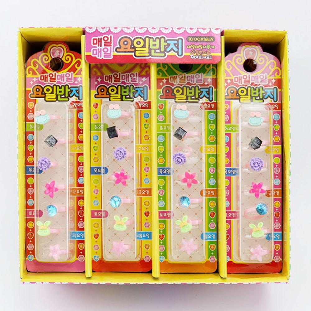 매일매일요일반지(1000X16개) 플라스틱반지 장난감반지 어린이반지 반지세트 요일반지 단체선물 판촉물