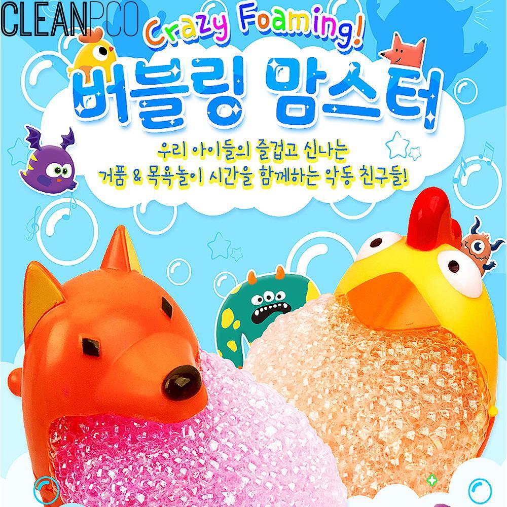 e07 버블링맘스터멜빵여우 거품놀이 욕실완구 p33757 거품놀이 목욕놀이 아기목욕장난감 목욕장난감 욕실완구